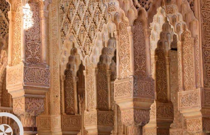 alhambra granada columns seville to granada day trip